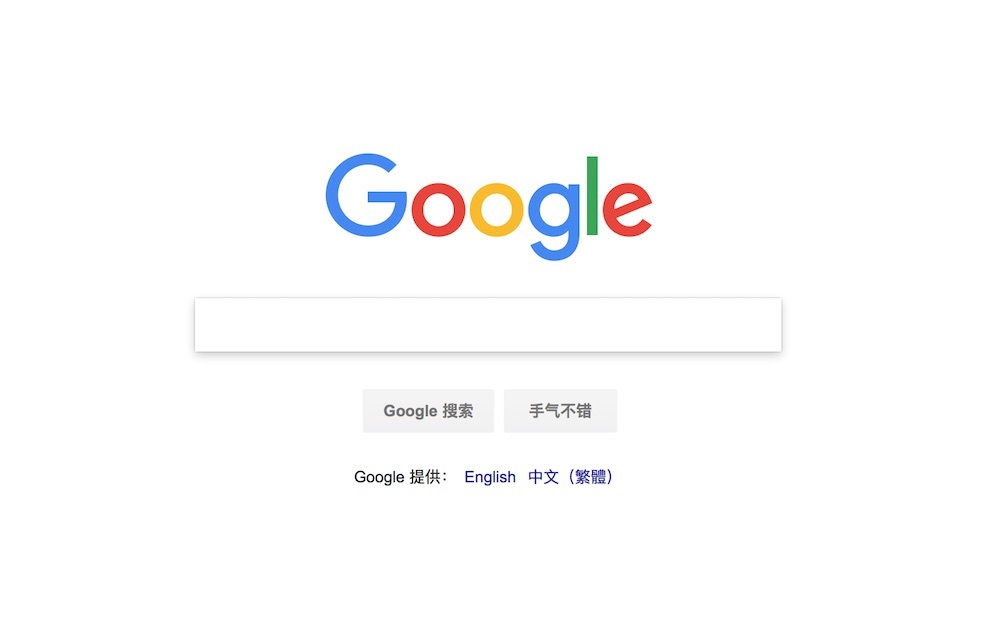 Google 要求所有临时工获得与其正式员工相同的福利待遇
