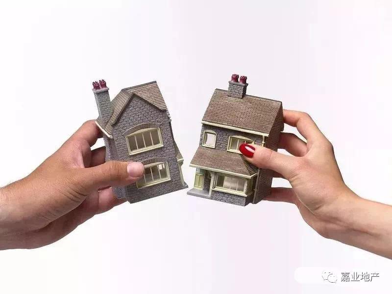 婚后买房且只登记自己名字 算是共同财产吗