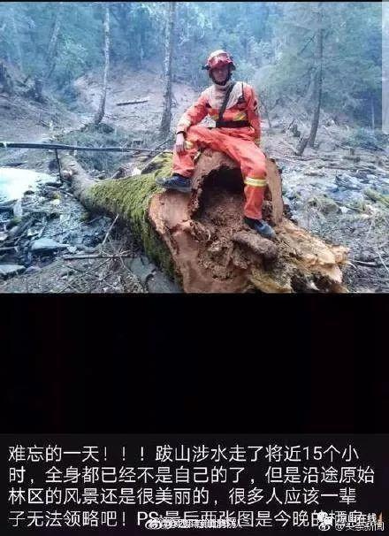 记住这30个名字 凉山森林火灾牺牲人员名单公布 最小18岁