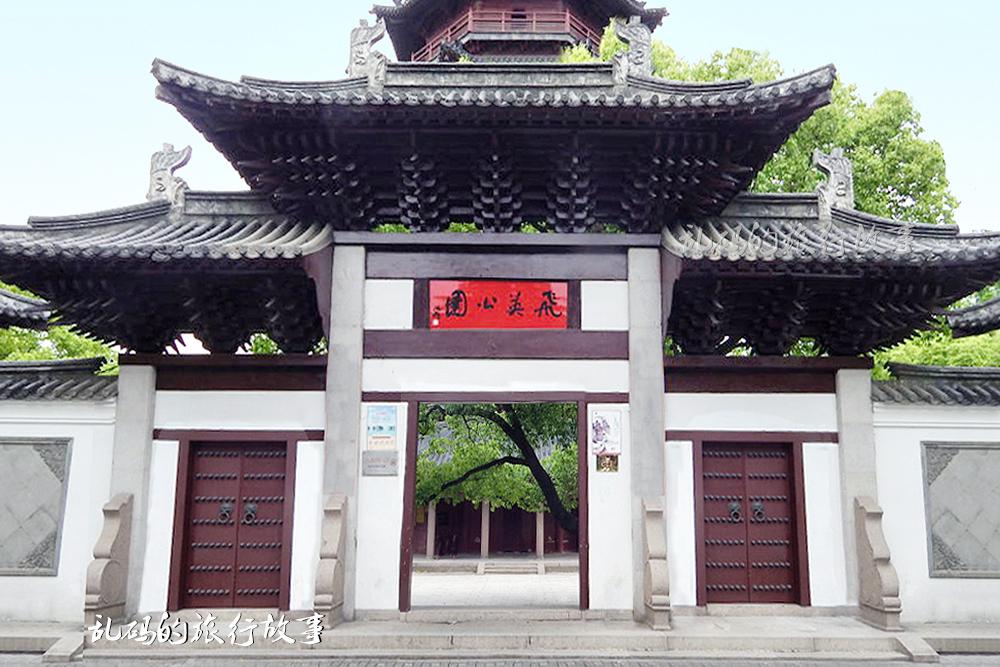 """中国唯一的""""塔中塔"""" 供奉佛祖舍利 被誉""""建筑史上的孤例""""!"""