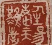 51岁钢筋工:白天绑钢筋,晚上学篆刻,如今被中国人大录取!