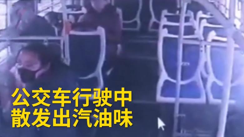 辽宁老人坐公交被移送派出所 只因他偷带了这样东西