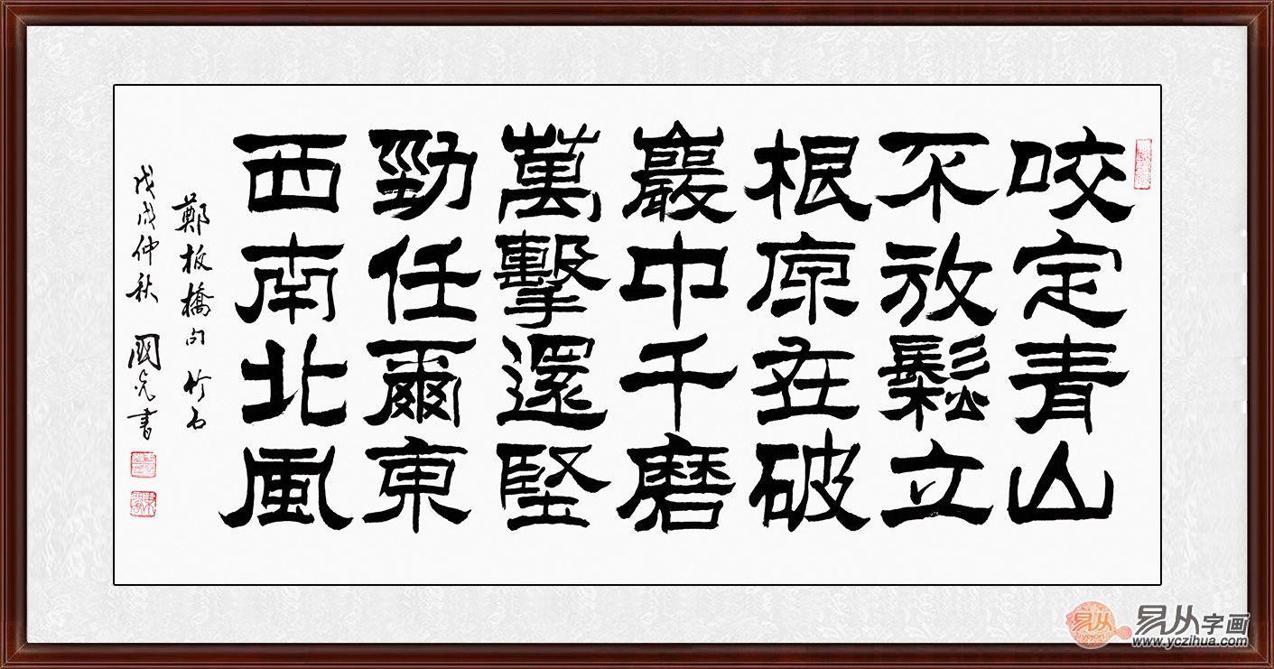 蟾宫折桂是什么意思?谈金榜题名时--蟾宫折桂... _中华古典家具网