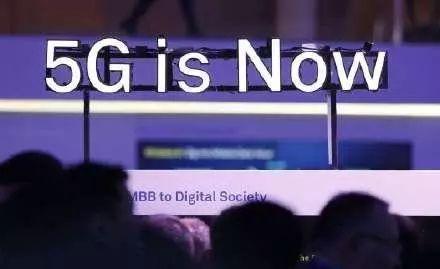 5G时代说来就来,开发区这家单位已经做好准备!