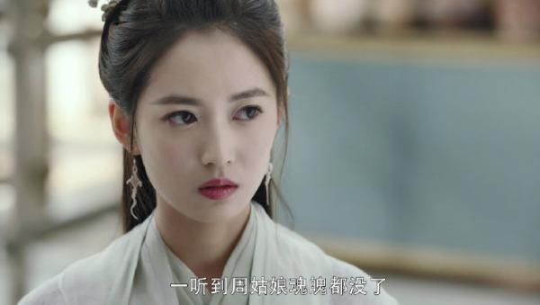 新版《倚天屠龙记》持续热播,曾舜晞和陈钰琪的演技让人感慨万千