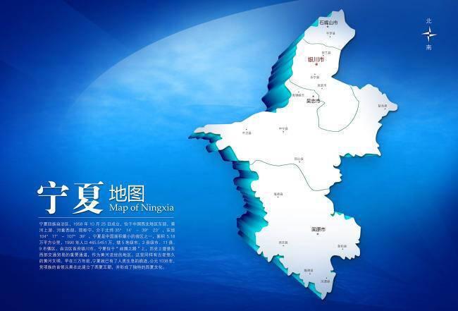 宁夏各市gdp排名_宁夏地图全图各省各市
