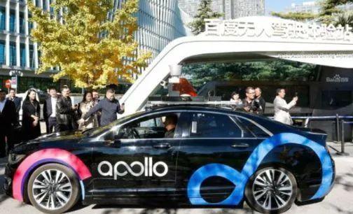 智造头条|谷歌AI伦理委员会或将夭折;小米回应产能危机;百度下半年将落地自动驾驶出租车