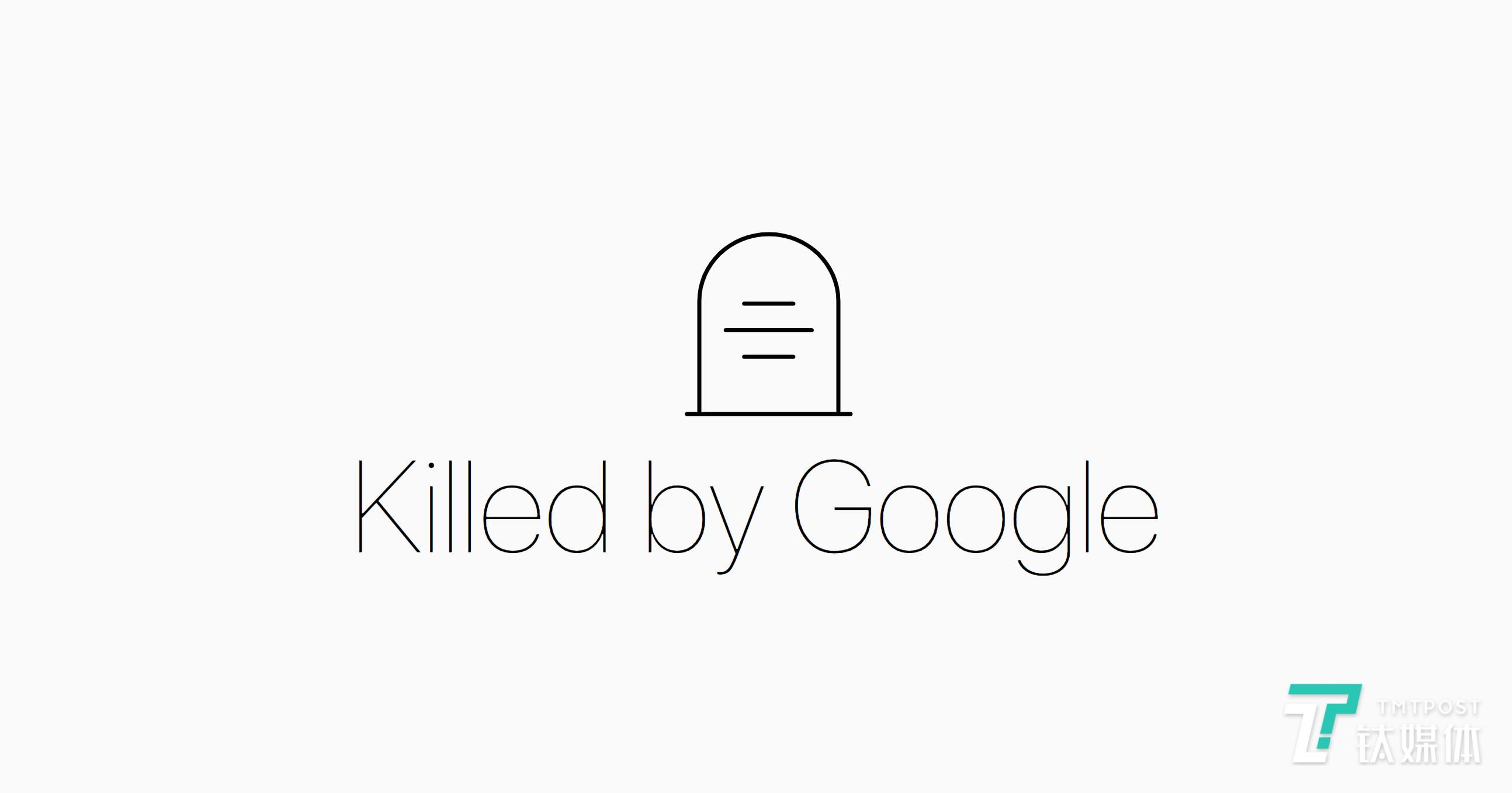 再也不见,Google正式关停Google+和Inbox   4月3日坏消息榜