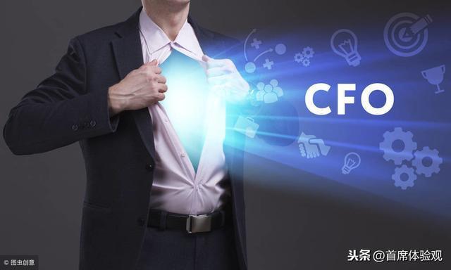 """马云说""""天不怕地不怕,就怕CFO当CEO""""?其实,很多人误读了"""