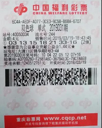 等了10天,双色球1885万大奖得主终于领奖了_赵先生