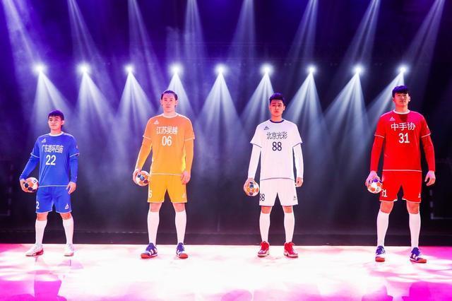 中国男子手球超级联赛正式启动!比赛由华体集团承办