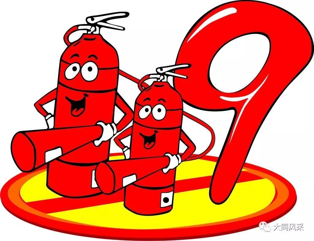安全入心 警钟长鸣——大同教育集团三校区2019年消防安全疏散演练