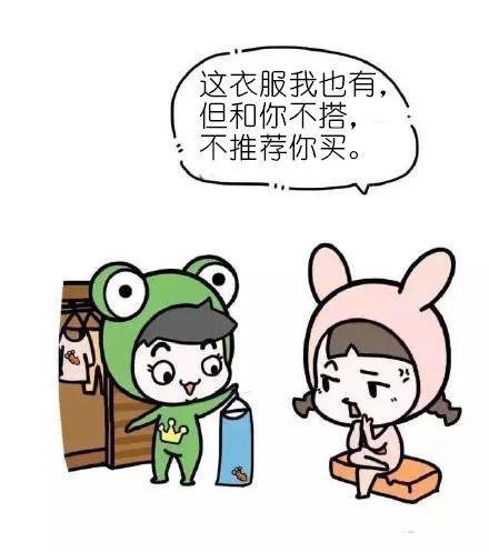 丁香五月天享婷婷
