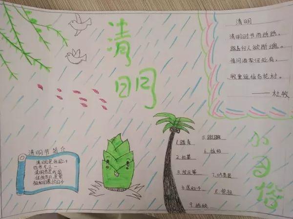 栾城各学校开展 缅怀先烈 传承美德 清明节系列活动