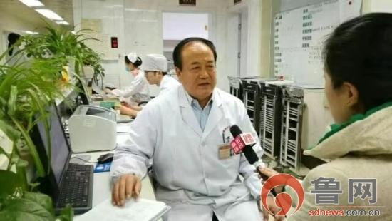 名医之道——记临沂市中医医院肿瘤治疗开拓者刘世荣