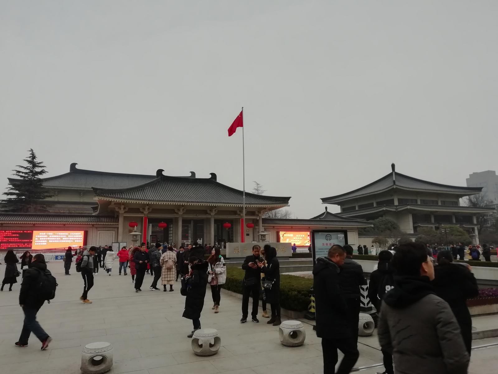 雷行记:清明节来西安旅游,去陕西历史博物馆要提前预约门票!