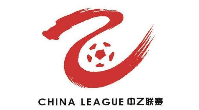 中乙联赛积分榜:武汉三镇毅腾领跑南区,北区淄博领先中能归0