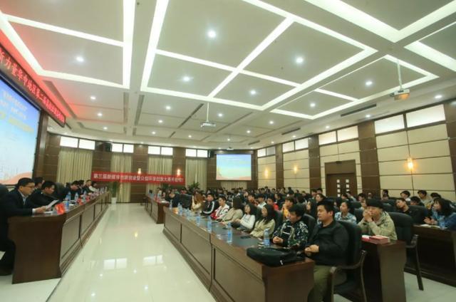 长江商报新时代新青年创新力量高校社团高峰论坛成功举行