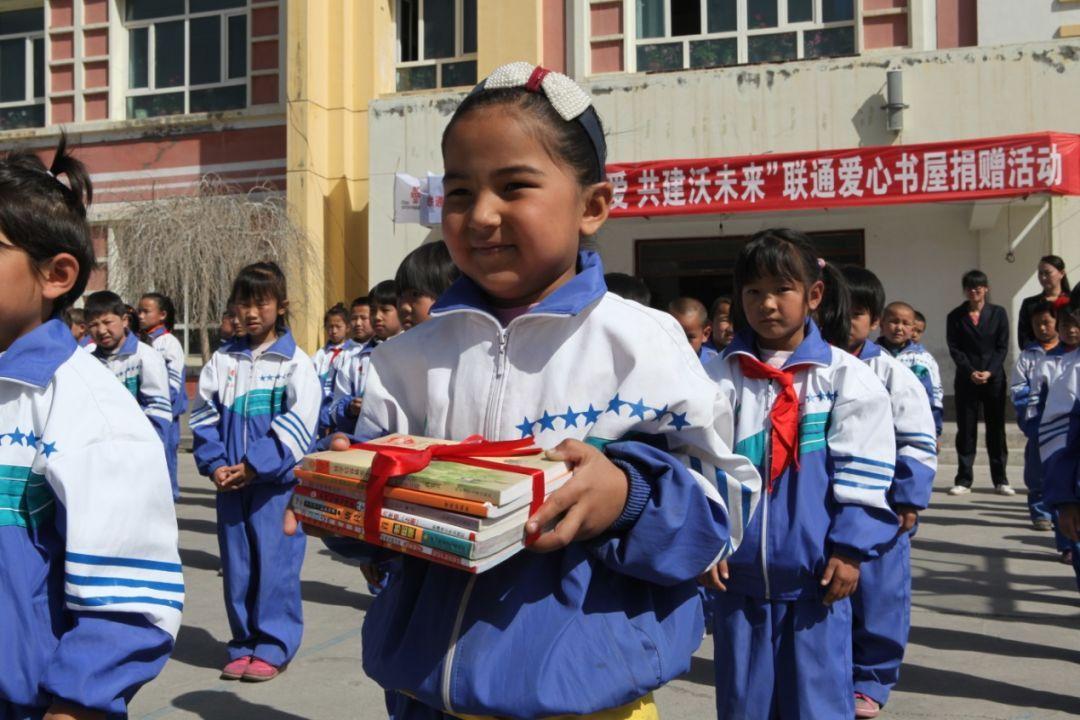 """中国联通致力助学兴教,""""积分助学""""让爱延续"""