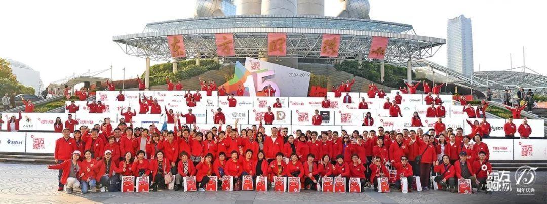 """""""上海名片""""点亮 OPG东方明珠再次为爱奔跑 回馈用户 反哺社会"""