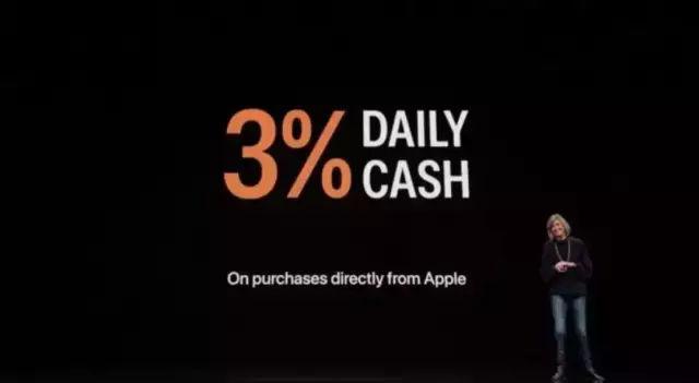 苹果撒币放大招单挑支付宝微信什么新功能这么狂?