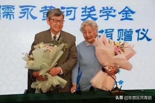 又一位!88岁院士捐毕生积蓄150万做奖学金,她说了一句话…… ,悠子的耻辱夜