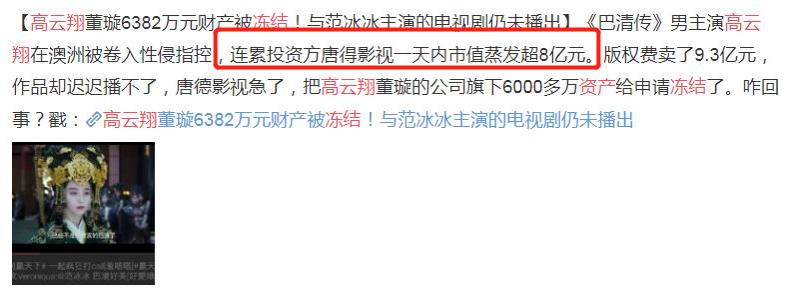 高云翔董璇正式被起诉青娱乐在线,董璇陷入内忧外患两难