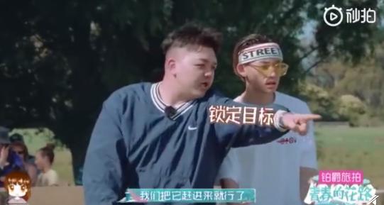 <b>rap圈最惨艺人评选,我投小鬼王琳凯一票!</b>