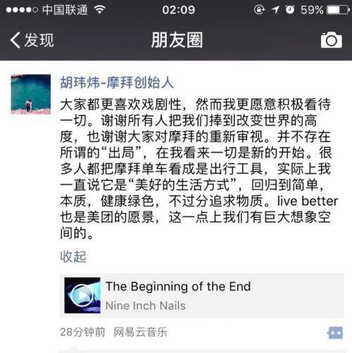 在中国创业公司永远绕不开各种巨头