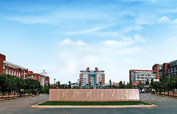 桂林理工大学2017年本专科招生章程-桂林... -土木与建筑工程学院