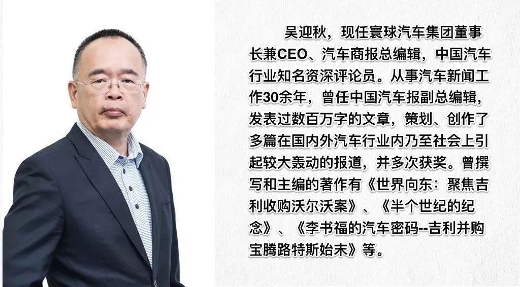 汽车商报丨【于吴声处】治福特的中国病 一定要标本兼治