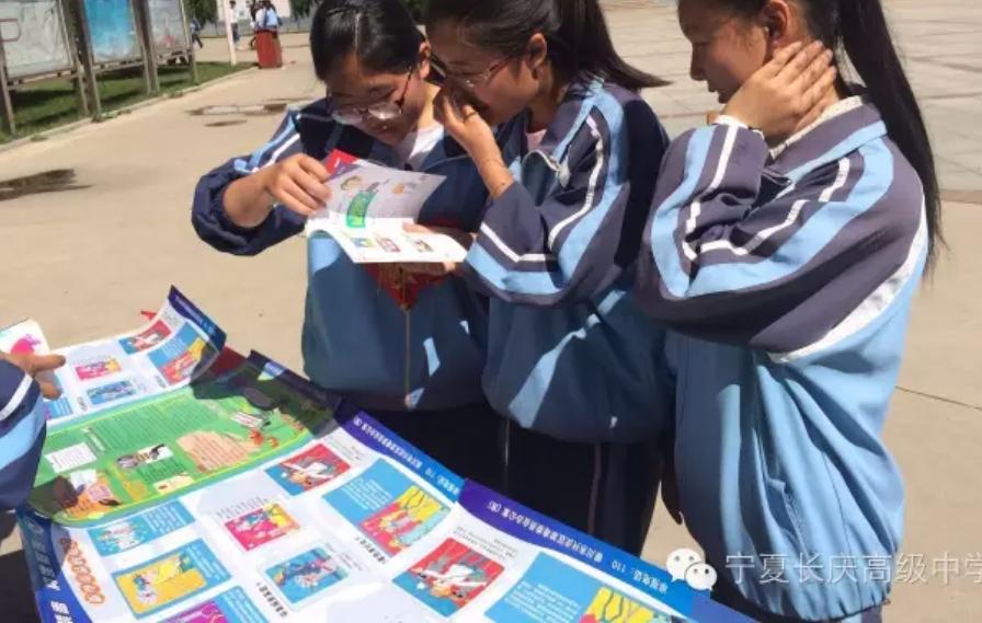-燕鸽湖辖区学校开学季禁毒宣传侧记