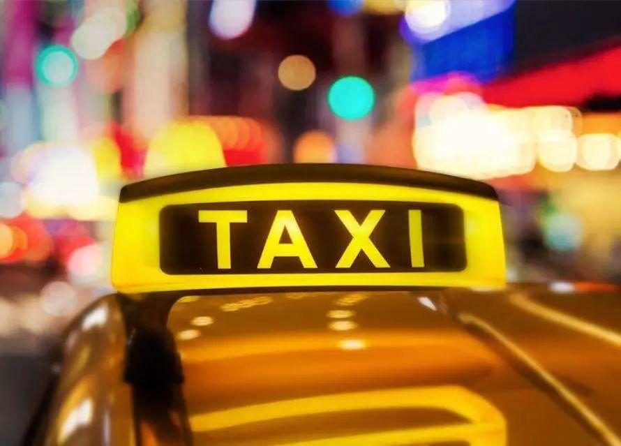 春城政事|17项规定!带车学习+扣除服务保证金!长春出租车驾驶员将面临最严行规