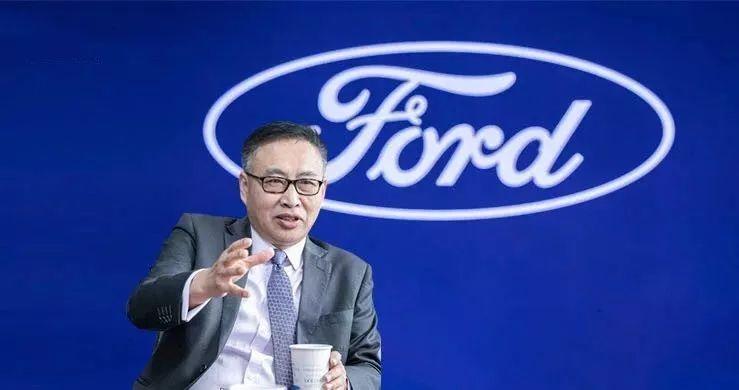 汽车商报丨吴迎秋对话陈安宁:福特一切优势都要围绕中国市场需求