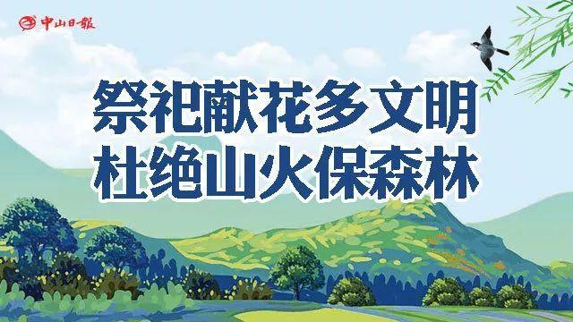 sunbet官方网站