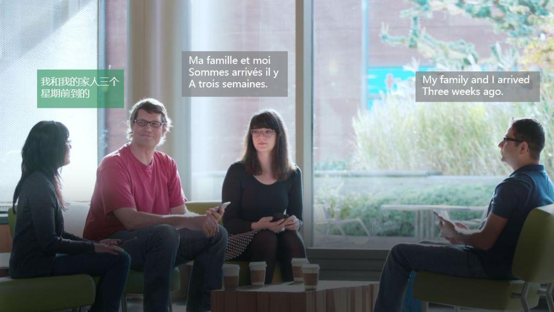 让沟通无远弗届,微软认知服务文本翻译 API 落地中国