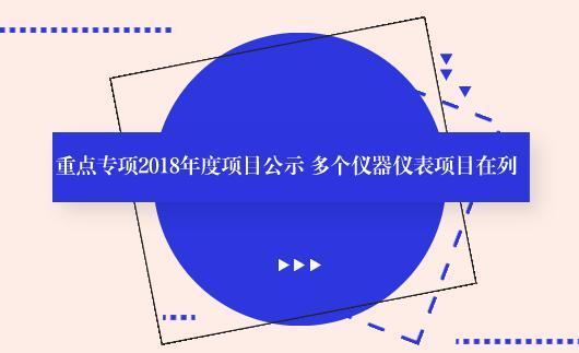 BBIN视讯娱乐网站
