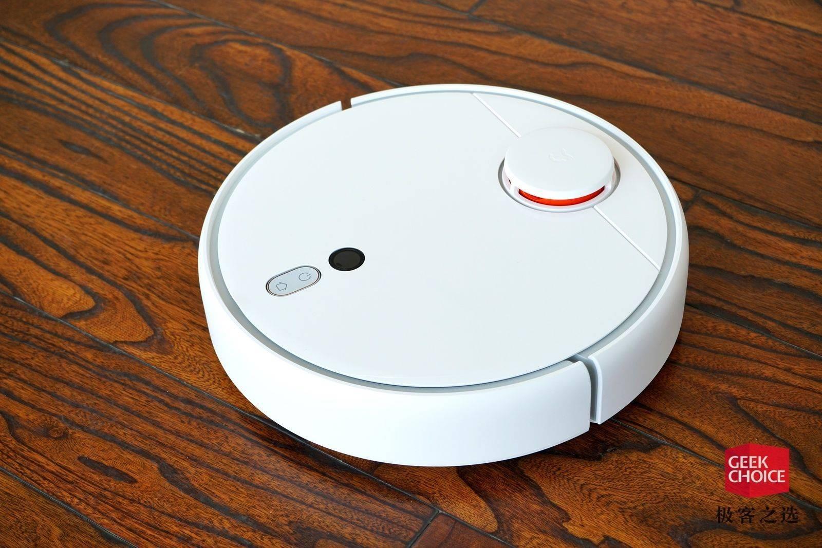 有了这个更智能的米家扫地机器人 1S,我终于「进化」成了一个废物