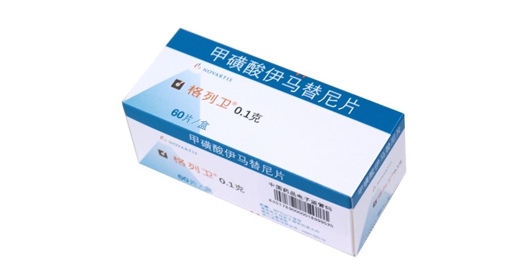 国产格列卫进医保,格列卫医保范围 【抗癌社区】