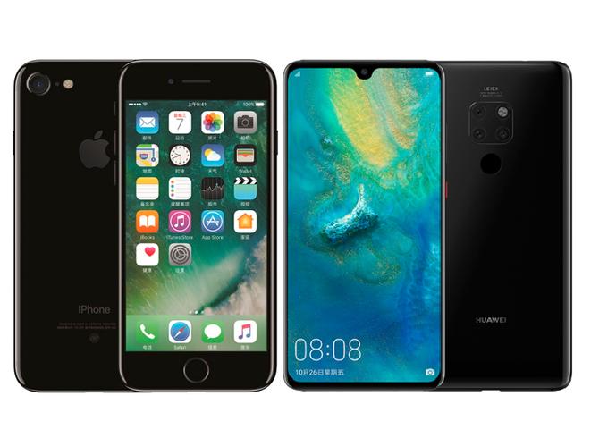 iPhone 7真的大降价?华为Mate 20才是你的最佳选择!
