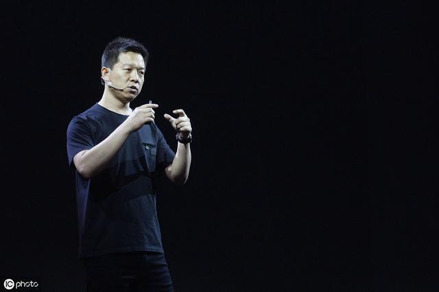 贾跃亭又在画饼,新车V9预计3年后量产