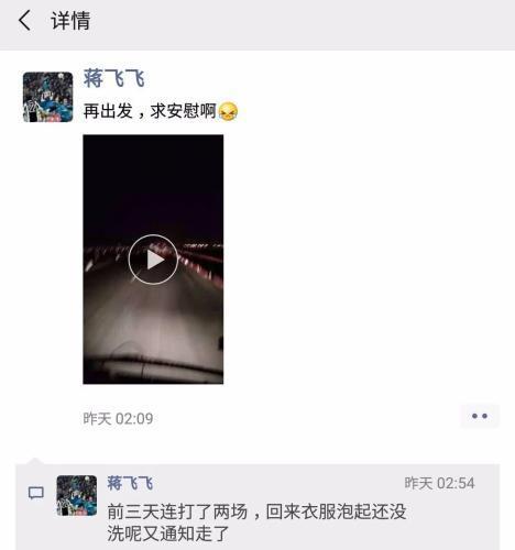 全天北京pk赛车计划 3