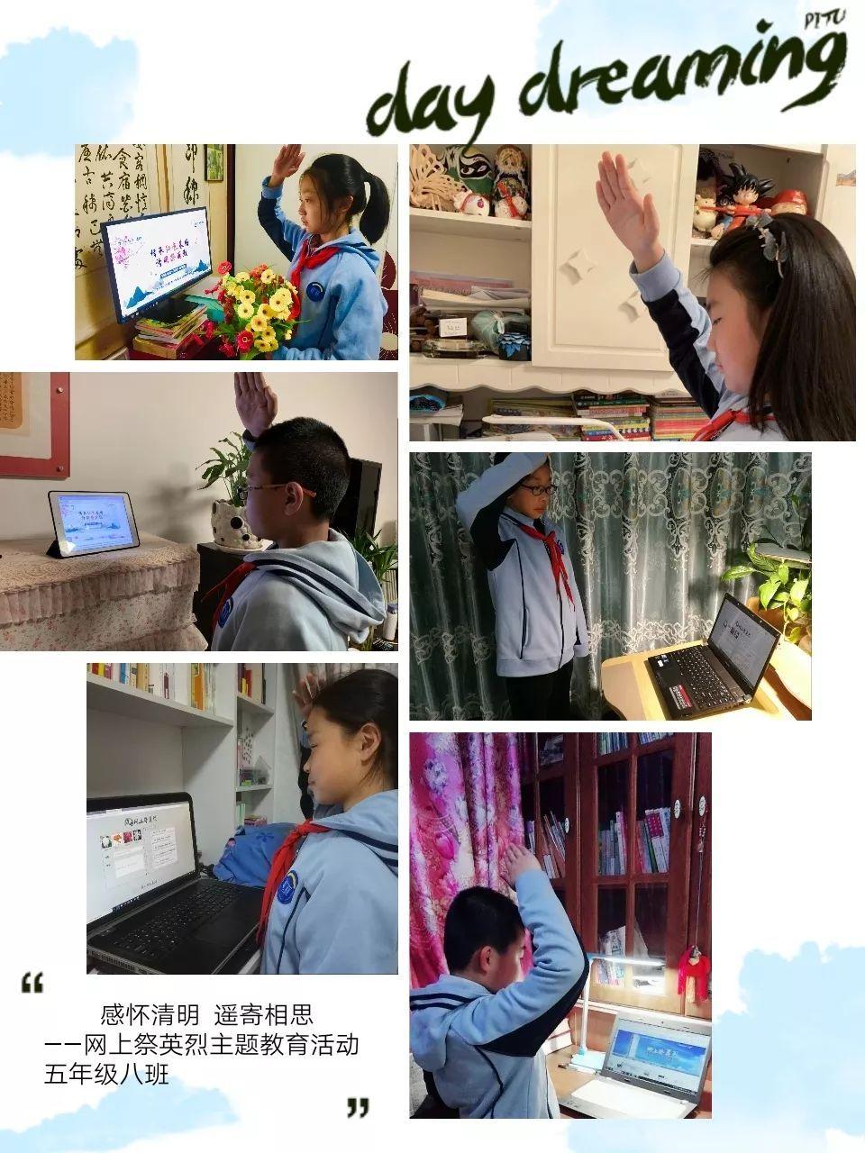 华侨实验学校本部开展感怀清明 遥寄相思 清明节主题系列活动