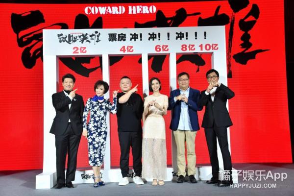 《鼠胆英雄》定档7.19 岳云鹏佟丽娅携全喜剧阵容亮相