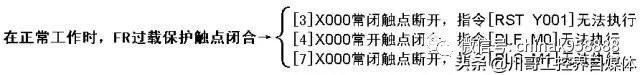 fceeae1799b64f7b8ec51a7d7f8336c2.jpeg