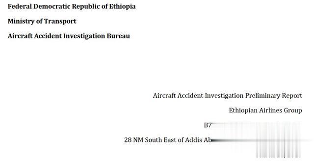 <b>全面解读ET302空难报告:时速1000公里,从7000英尺直插地面坠毁</b>