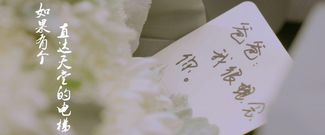 重磅!上海公安催泪MV《如果有个直达天堂的电梯》