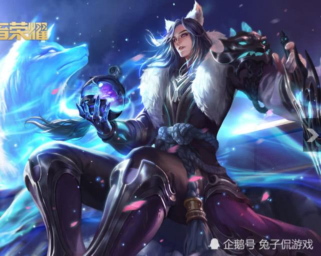 王者荣耀 李白星元 幽冥之狐 上线,看到特效后,网友 必买