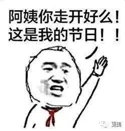 杨幂baby最恐惧的不是过气、脸崩、演技差,而是...