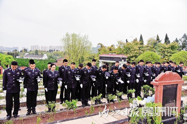 清明祭英魂内江公安民警深切缅怀因公牺牲的优秀人民警察罗刚